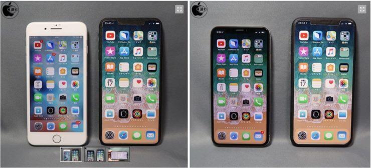 """Pranešama, kad 2018 metų """"iPhone X"""" modelis bus maždaug """"iPhone 8 Plus"""" dydžio, o """"iOS 12"""" sulauks horizontalios """"Face ID"""" funkcijos"""